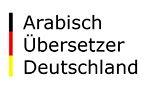 Arabisch Deutschland